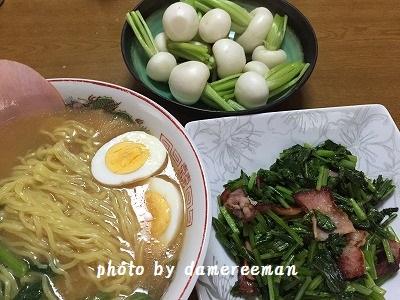 2014.11.23朝飯6