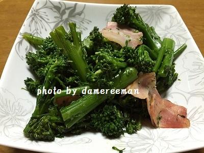 2014.11.24晩飯