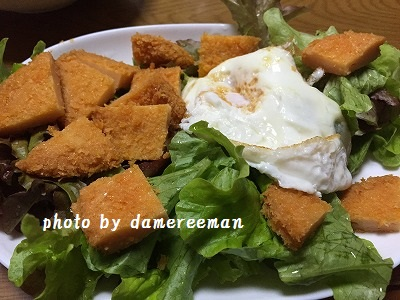 2014.11.30朝飯3