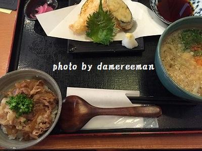 2014.12.4昼食2