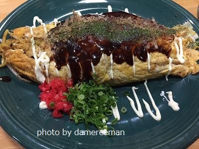2014.12.24食事2