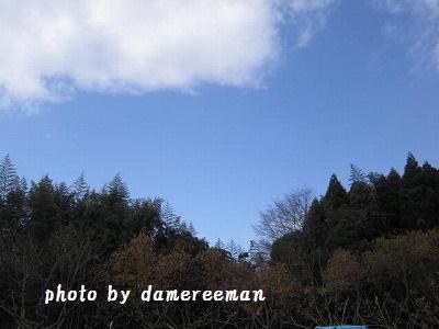 2014.12.13開墾地12