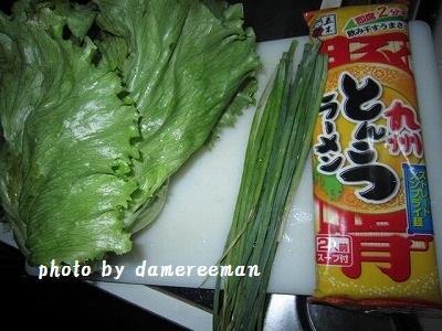 2014.12.20昼食