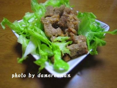 2014.12.21朝食2