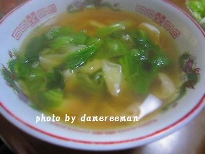 2014.12.21朝食3