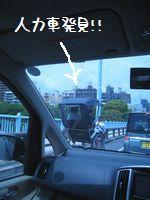 IMG_5246-1.jpg