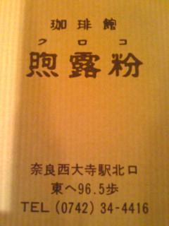 002_20130114202602.jpg