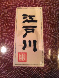 003_20120203195947.jpg