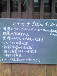 004_20120113182017.jpg