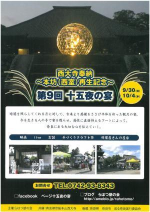 縺ィ繧ゅ・縺九>o0800113212126988016_convert_20120909201247