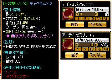 RedStone 11.04.13[07]