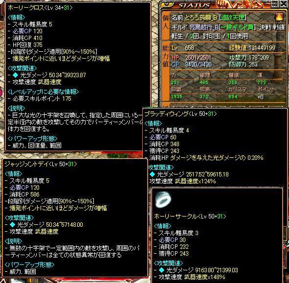 RedStone 11.04.17[11]