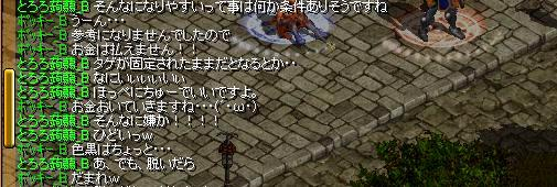 RedStone 11.04.17[05]