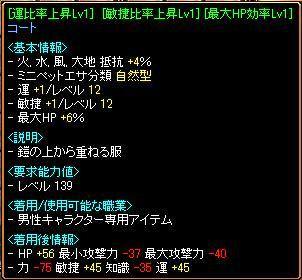 RedStone 11.05.04[02]