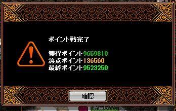 RedStone 11.05.10[07] - コピー