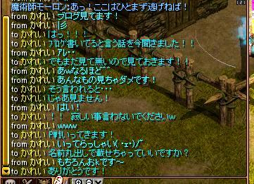 RedStone 11.05.10[03]