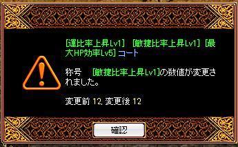 RedStone 11.05.23[02]