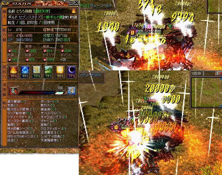 RedStone 11.06.13[04]