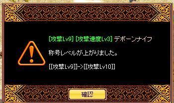 RedStone 11.06.18[02]