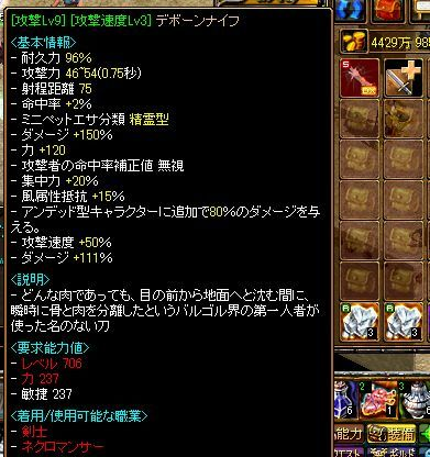 RedStone 11.06.18[01]