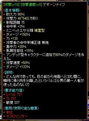 RedStone 11.06.18[03]