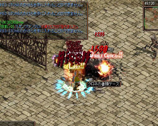 RedStone 11.06.26[31]