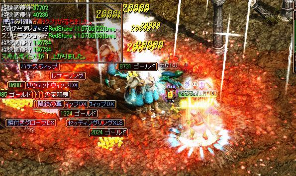 RedStone 11.07.06[04]