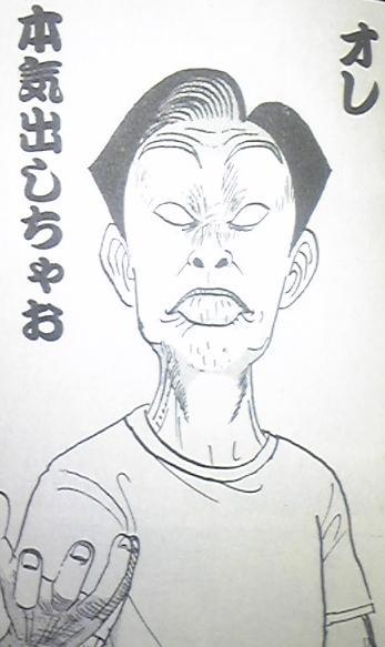 maeno2