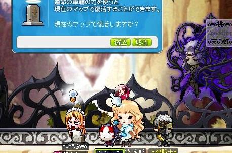 Maple110716_182335.jpg