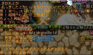 Maple110802_210842.jpg