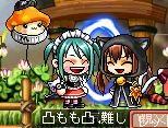 Maple110803_003623.jpg