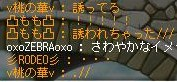 Maple110805_025105.jpg