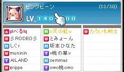 Maple110807_023007.jpg