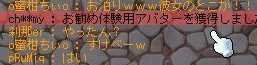 Maple110808_223124.jpg
