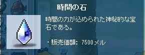 Maple110809_031915.jpg
