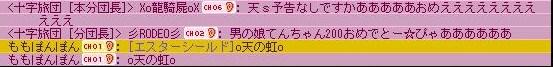 Maple110809_233613.jpg