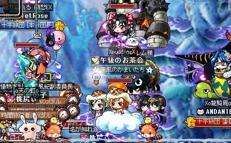 Maple110923_224920.jpg