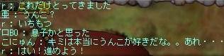 Maple111210_005641_20111214183608.jpg