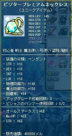 Maple120819_033117.jpg