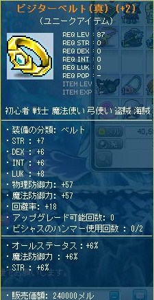 Maple120819_033119.jpg
