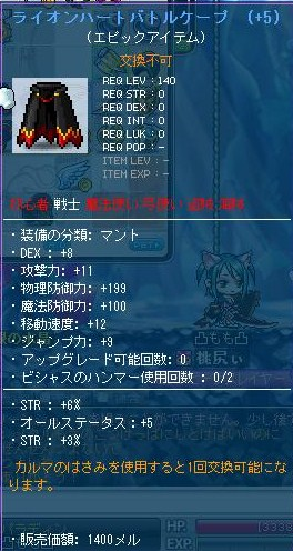 Maple120819_033248.jpg