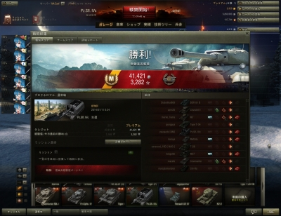 shot_155.jpg