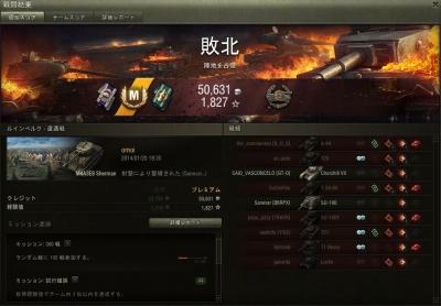 shot_190.jpg