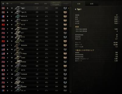 shot_213.png