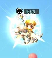 第120話桃ゼリー2
