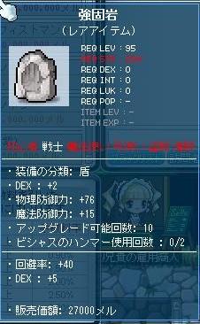 Maple110411_175414.jpg