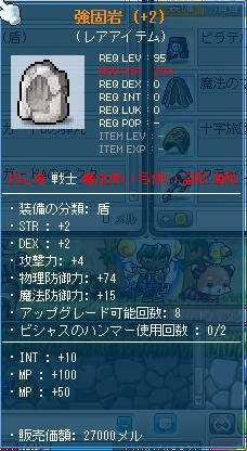 Maple110412_185125.jpg