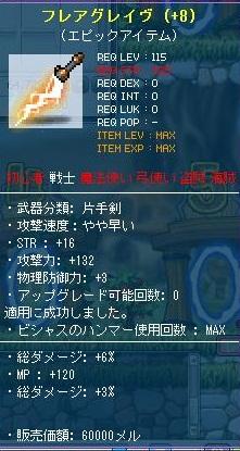 Maple110416_005505.jpg