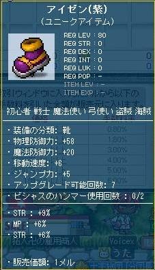 Maple110419_185458.jpg