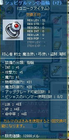Maple110607_171836.jpg